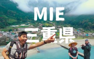 Things to do in Mie (thumbnail 1)