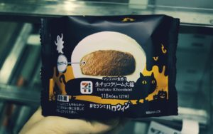 8 Convenience Store Halloween Treats Japan Lead