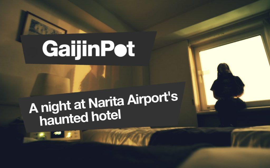 Marroad International Hotel Narita Tokyo Airport Haunted Hotel