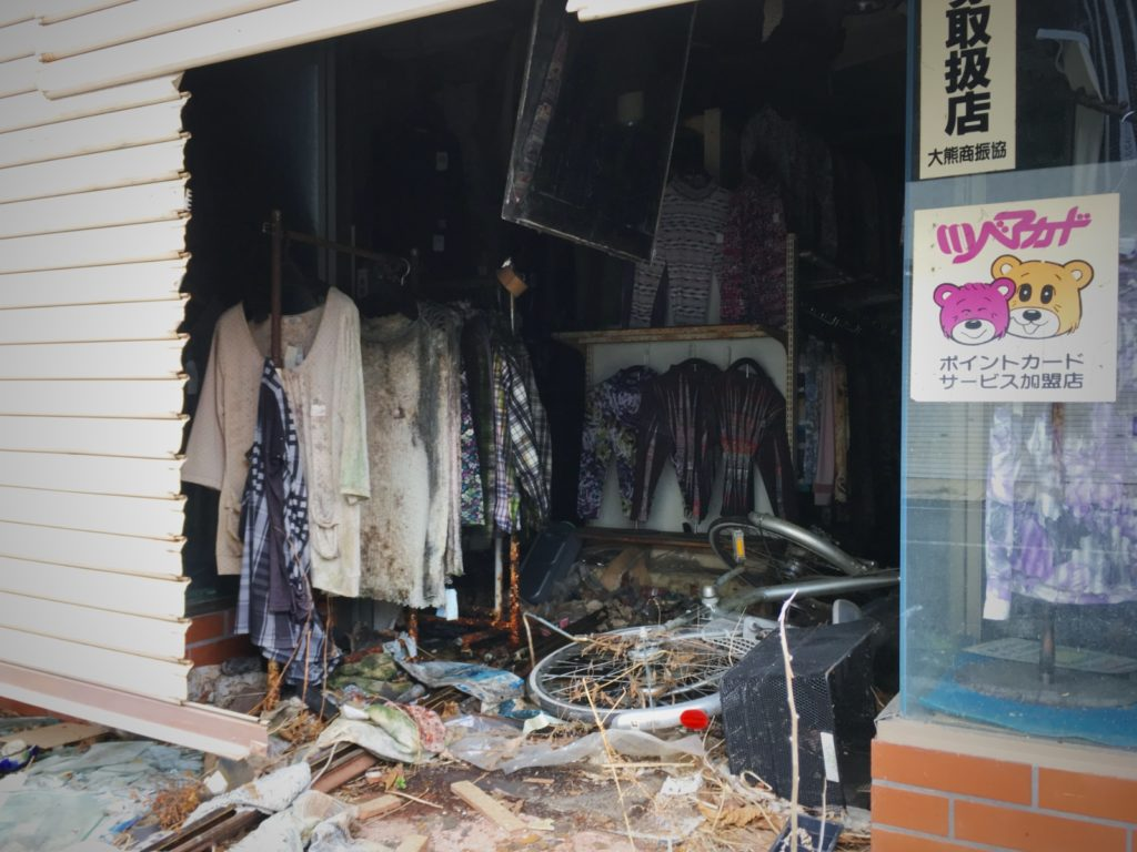 A clothing store in the evacuated Okuma town in the Fukushima exclusion zone Daiichi nuclear power plant