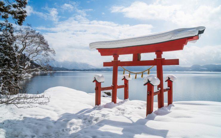 Study Japanese in Japan Akita Inaka School Lake Towada