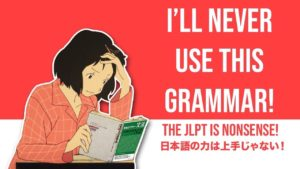 What to Expect from JLPT N2
