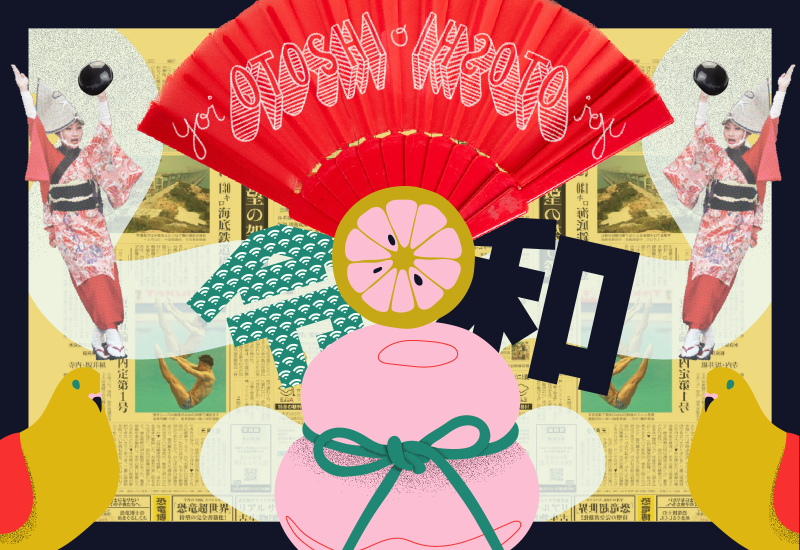 Japanese New Year Traditions Ways to Celebrate