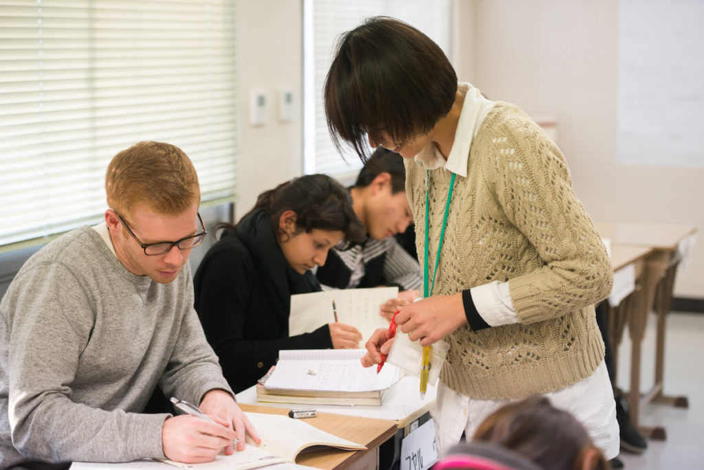 FFLC - Fukuoka Foreign Language College - Teaching