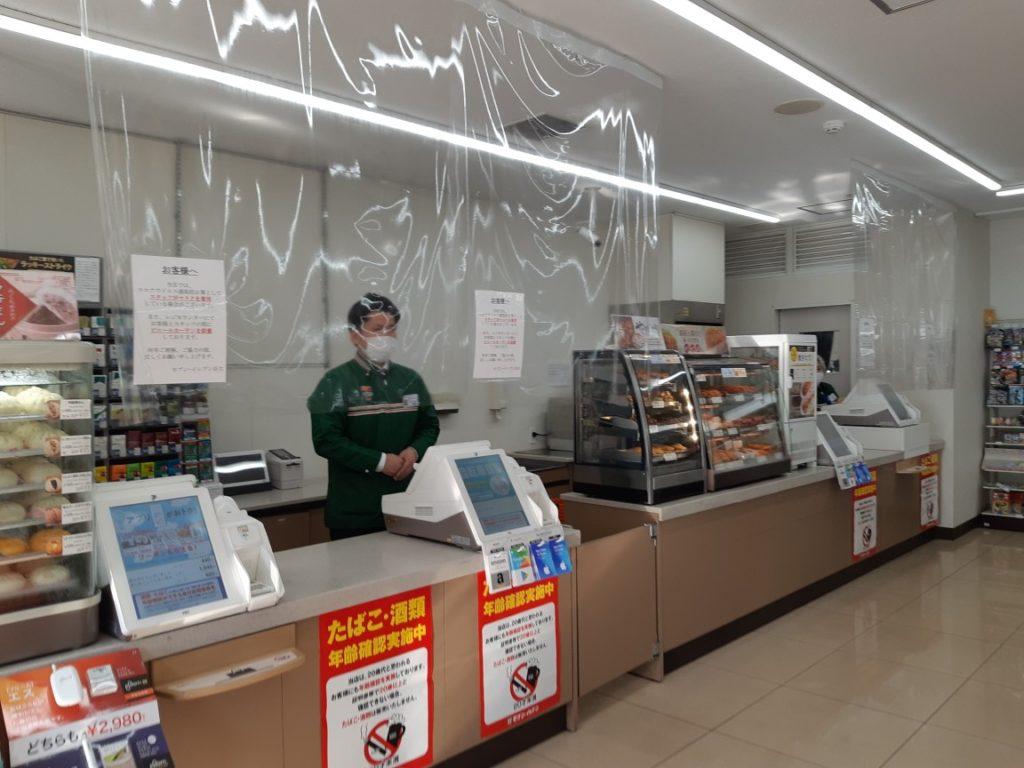 Convenience stores in Japan, coronavirus measures