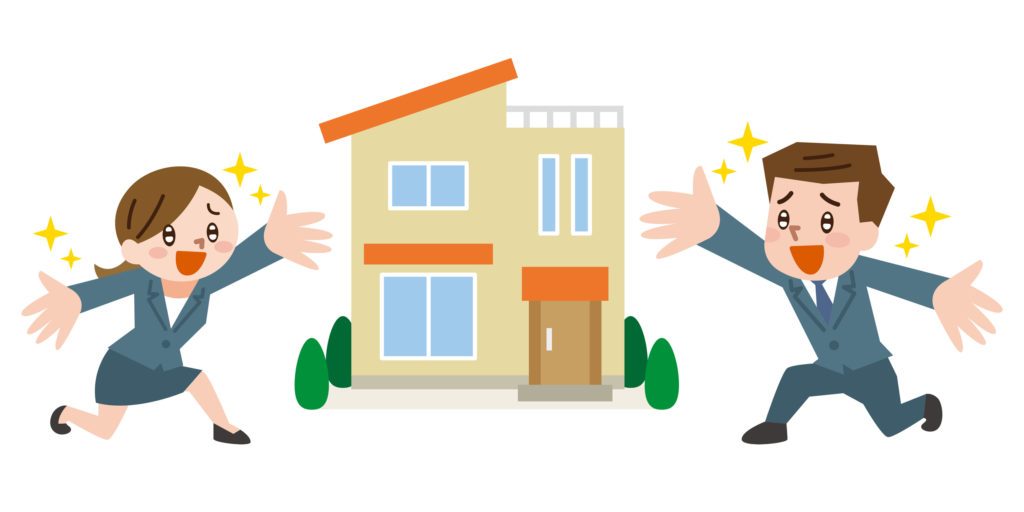 Buying a home in Japan.