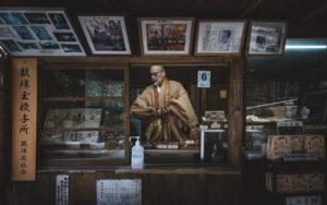 Jinguji Temple in Obama, Fukui.