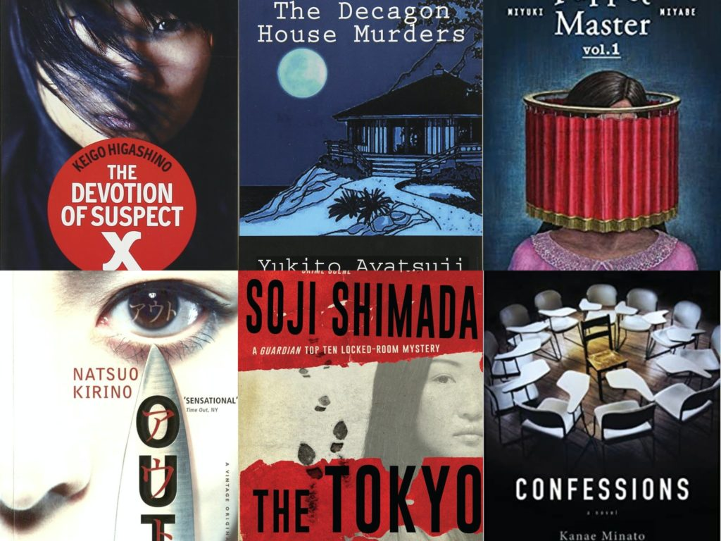 6 Japanese Crime Novels To Get Your Heart Racing