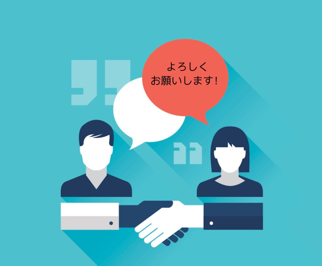 How to Get an IT Job in Japan, Tips From Hiring Managers - GaijinPot
