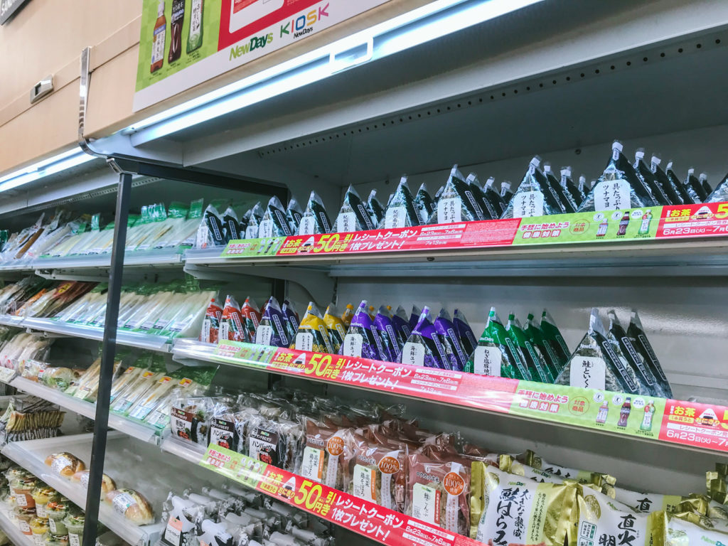 A Guide to Japanese Convenience Store Onigiri