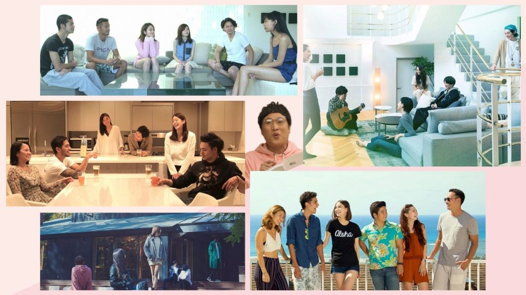 The Terrace House Seasons Ranked From Best to Worst