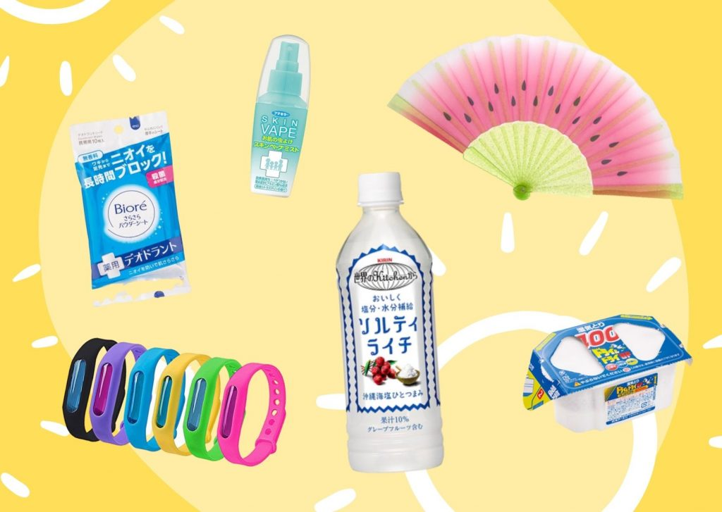Essential Products for Surviving the Japanese Summer