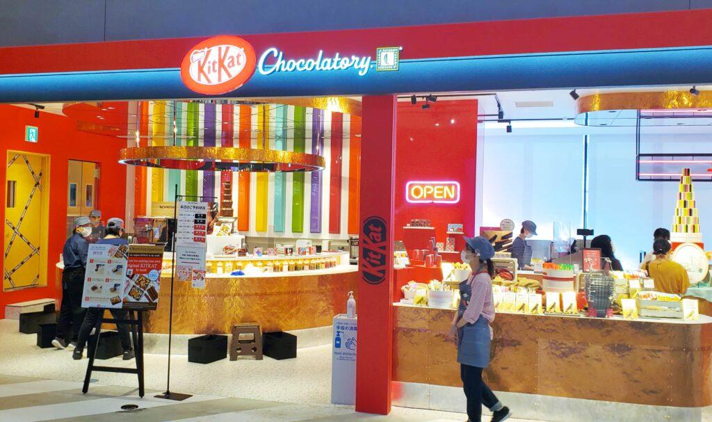 Make Your Own KitKat at Miyashita Park's KitKat Chocolatory 5