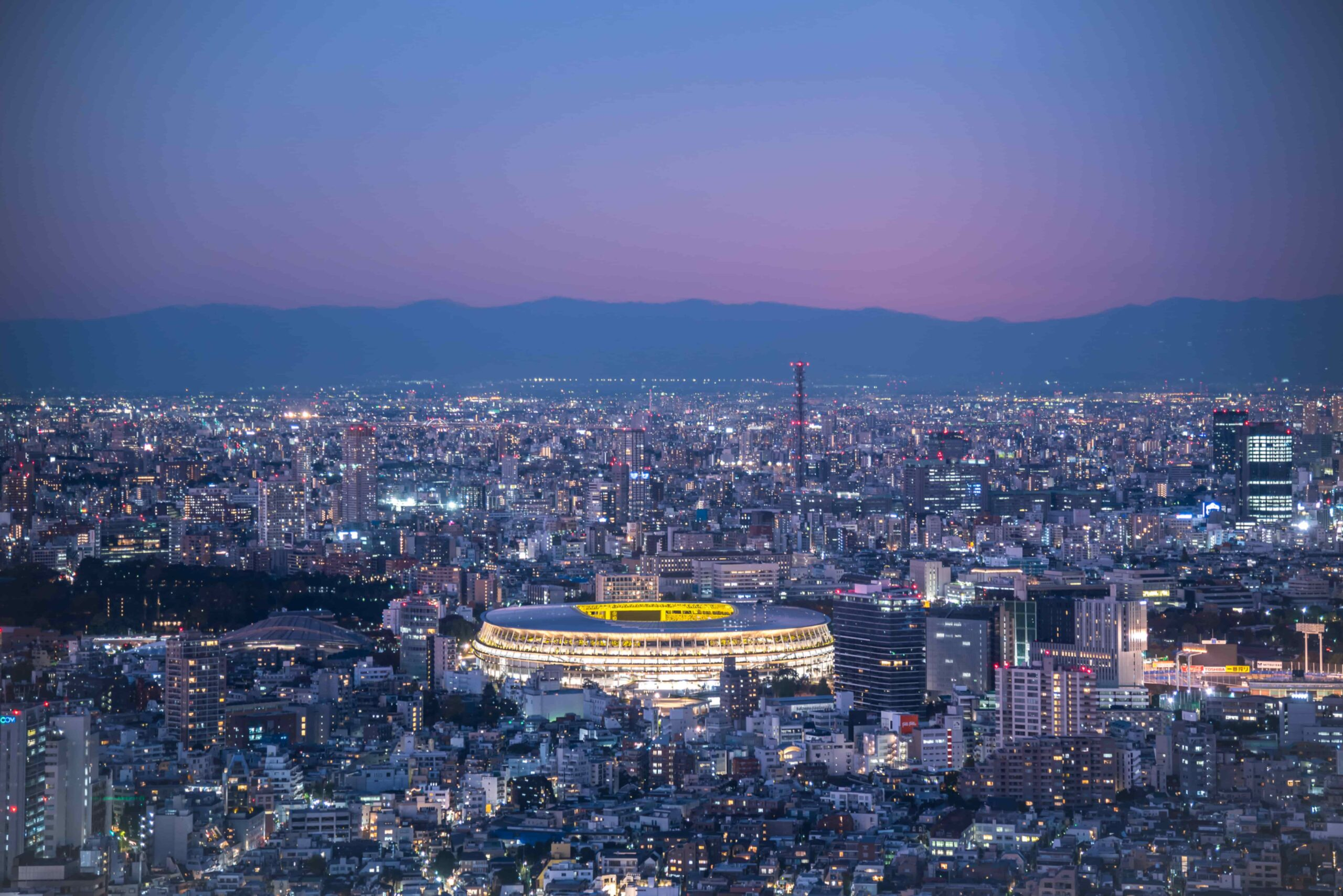 How to Watch The 2020 Tokyo Olympics in Japan in 2021