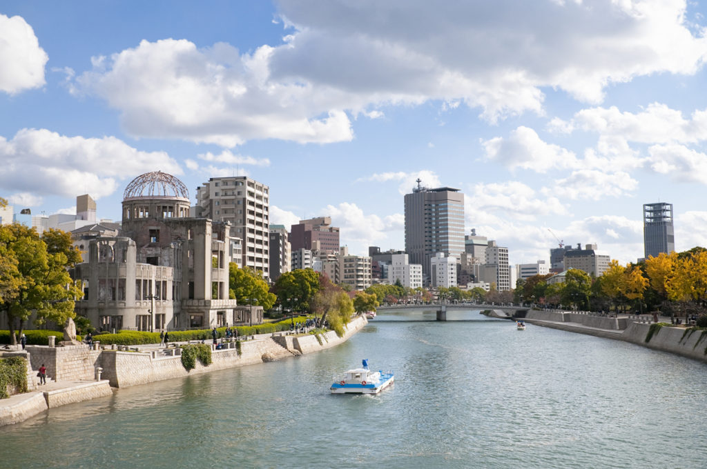 Peace Dome in Hiroshima, Japan.