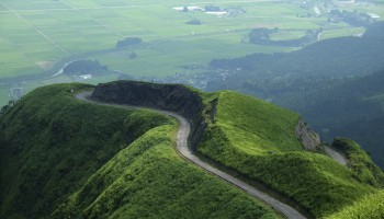 Mountain Pass in Kumamoto Prefecture Japan