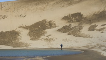 Tottori sand dunes in Tottori prefecture, Chugoku region