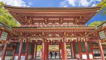 Dazaifu shrine in Fukuoka prefecture