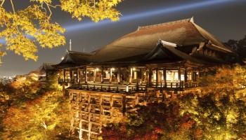 Illuminated autumn leaves at Kiyomizudera temple in Kyoto, Kansai