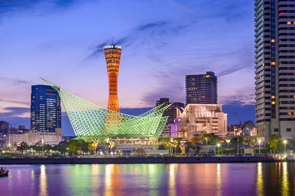 Kobe City Hyogo