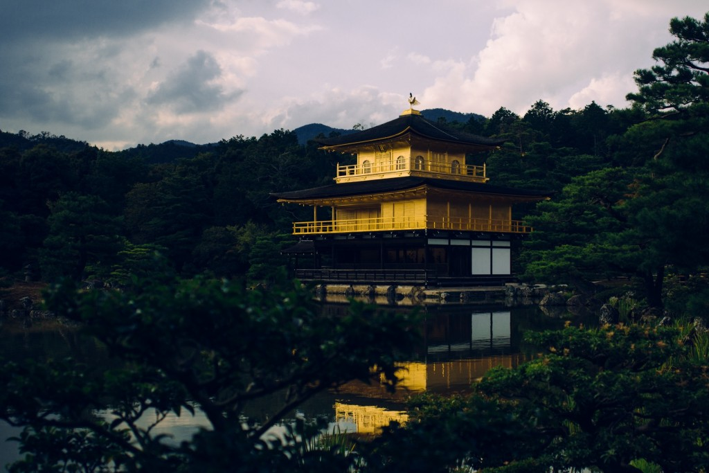 Kyoto's Kinkaku-ji or Golden Pavillion.