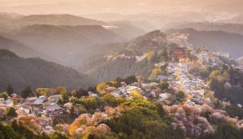 Cherry blossoms among the Yoshino mountains in Nara prefecture