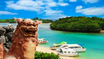 Shisa and Okinawa