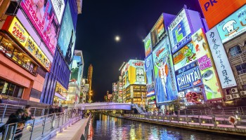 The bright neon lights of dotonbori in Osaka, Japan