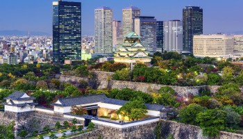 Osaka, Japan skyline at Osaka Castle Park, Osaka Prefecture