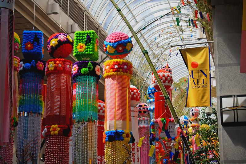 Tanabata Festival Sendai, Miyagi