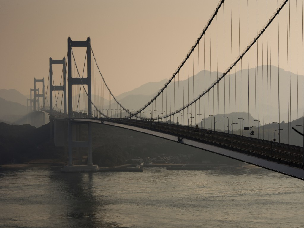 Part of the Shimanami Kaido, the Kurushima-Kaikyō Bridge connects Ōshima, Ehime to the main part of Shikoku.