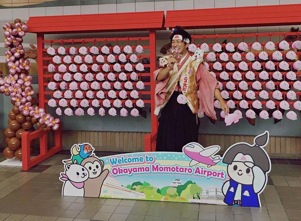 Okayama Momotaro Airport in Japan
