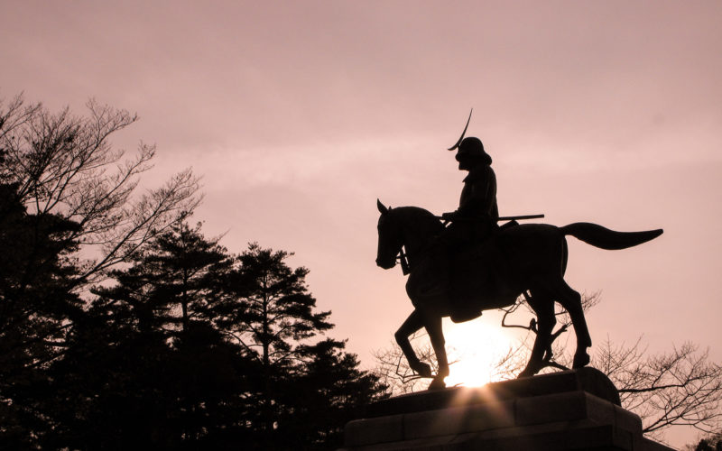 Date Masamune in Sendai Miyagi Japan