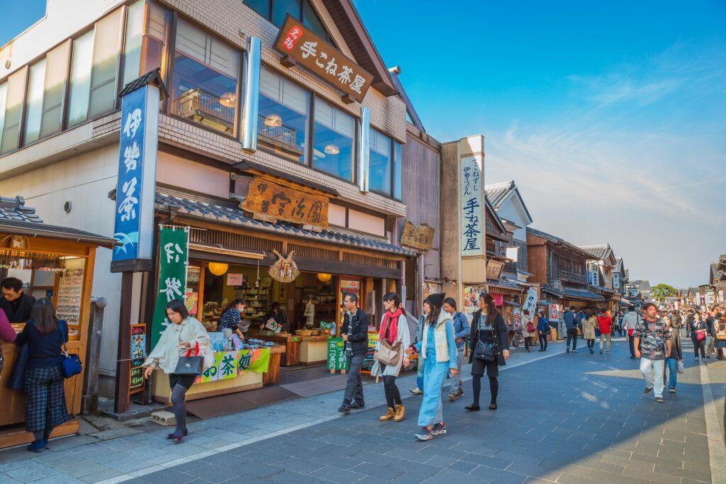 Oharai Machi Ise Mie Prefecture