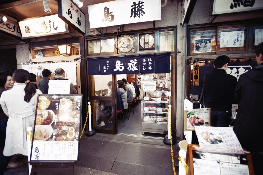 Restaurant at the Tsukiji fish Market, Tokyo