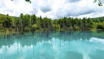 Biei Blue Lake Hokkaido