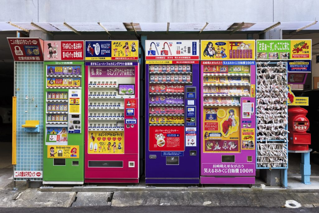 Nagasaki, Japan - November 14 2013: Wide variety of fortune cookies to religious charms vending machines located near Kofukuji Temple