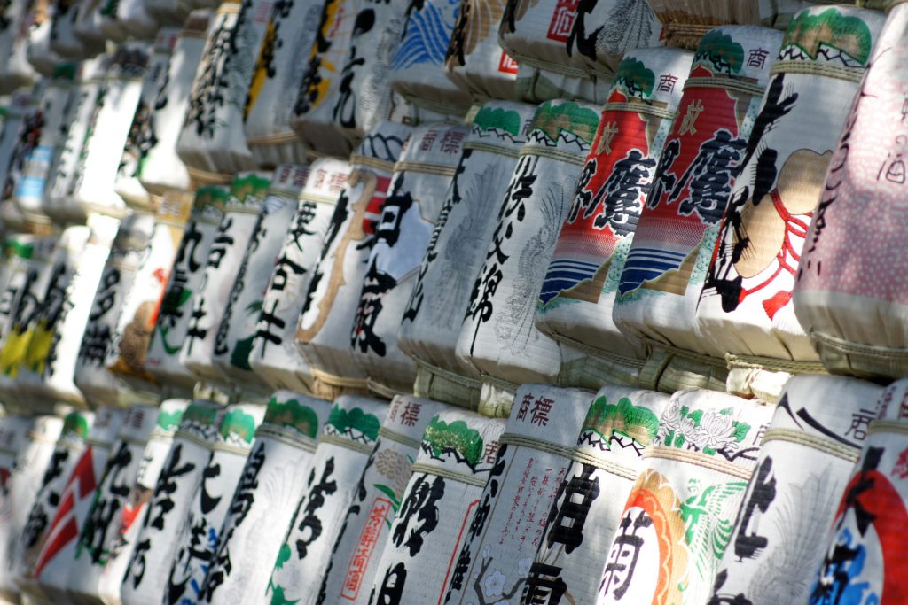 Sake barrels at Meiji Jingu.