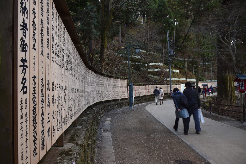Mount Takao Temple Wall