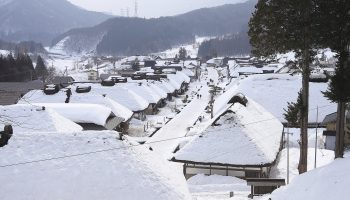 Ouchi Juku Village In Fukushima, Japan