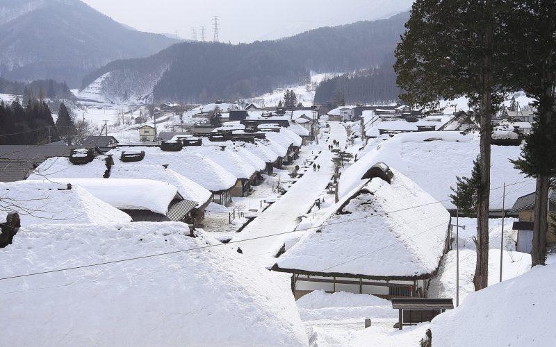 Ouchi Juku Village In Fukushima, Japan