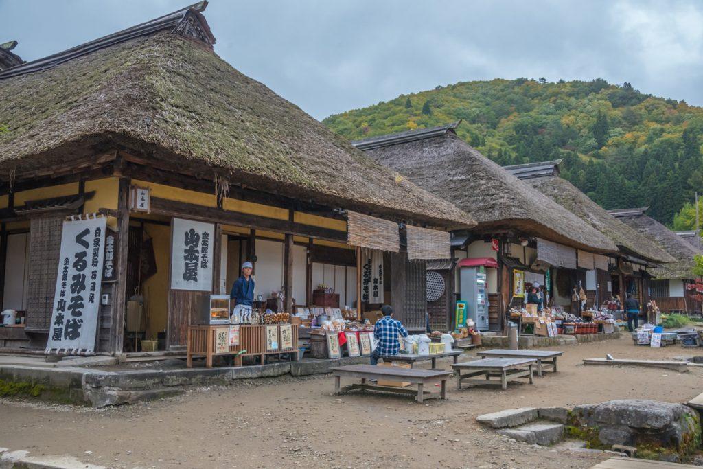 Ouchijuku village
