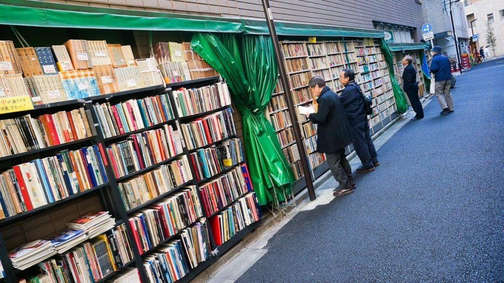 Photo of books in Jimbocho, Tokyo.