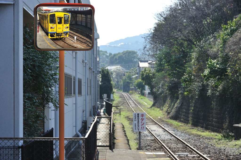 A train in Minami-shimabara