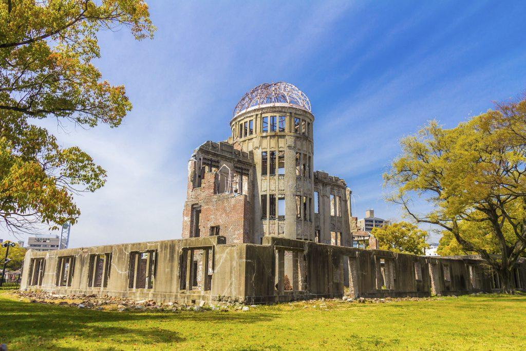 A-Bomb Dome Hiroshima Peace Memorial Park.