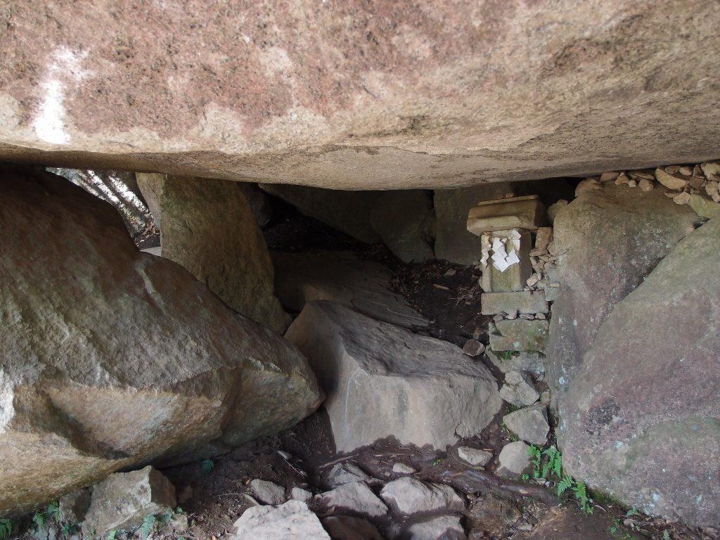 Benkei rock on Mount Tsukuba Ibaraki,