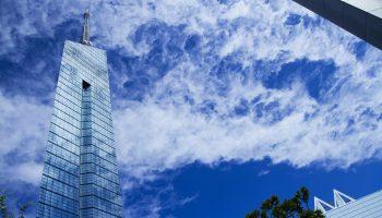 Fukuoka Tower among the cityscape.