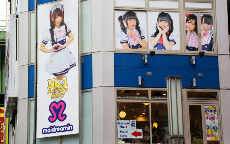 Maidreamin cafe in Akihabara, Tokyo