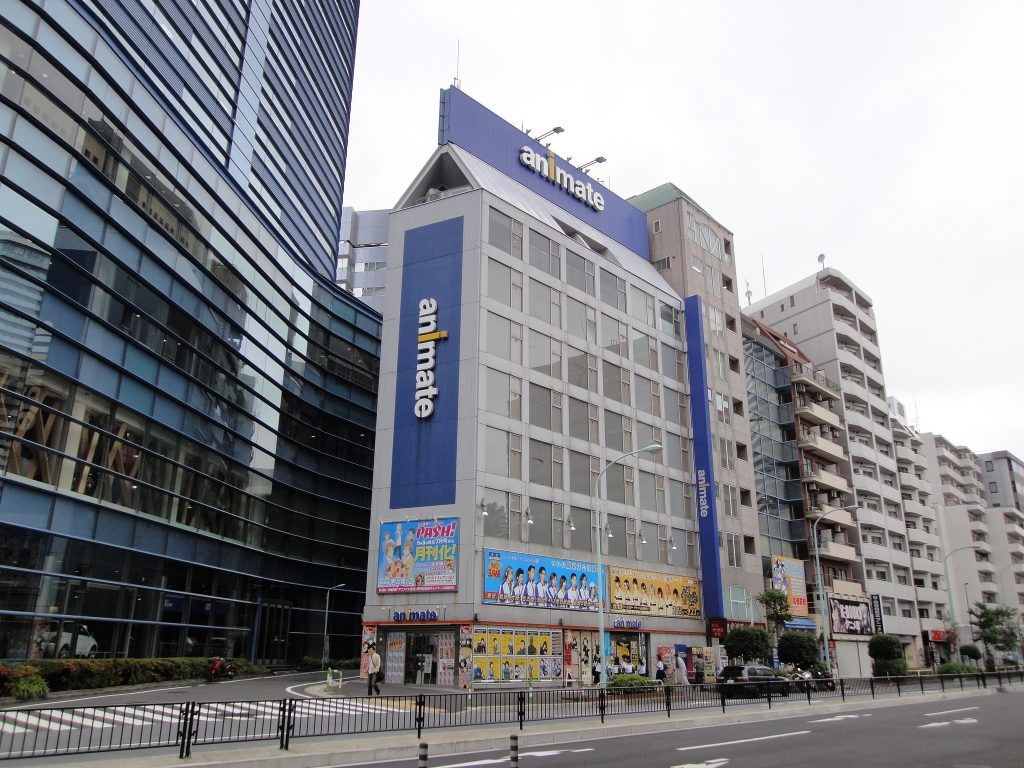 The 9-floor Animate in Otome Road is the biggest in Japan.