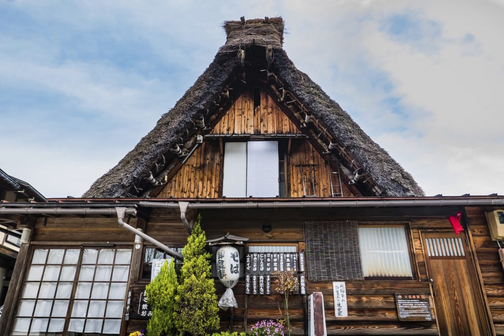Traditional gassho-zukuri house in Shiarakawa-go, Gifu.